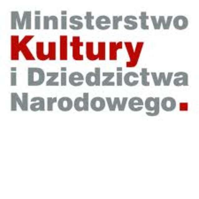 """""""Archeologiczna mapa Olsztyna i okolic"""" projekt dofinansowany ze środków Ministra Kultury i Dziedzictwa Narodowego  - full image"""