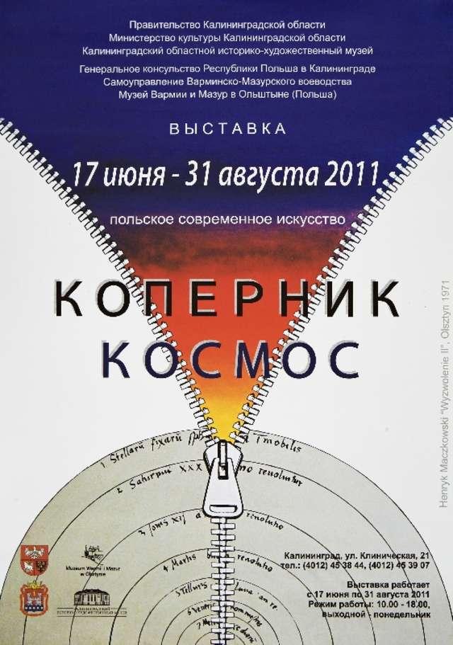 Otwarcie naszej wystawy w Kaliningradzie - full image