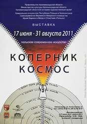 Otwarcie naszej wystawy w Kaliningradzie