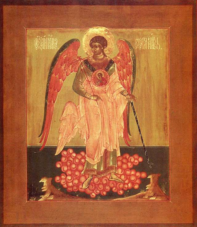 Ikony XVI-XIX wieku w zbiorach Muzeum Warmii i Mazur - full image
