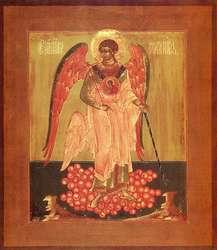 Ikony XVI-XIX wieku w zbiorach Muzeum Warmii i Mazur