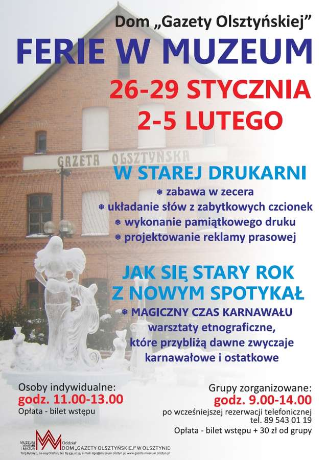 Ferie w Muzeum - Dom Gazety Olsztyńskiej - full image