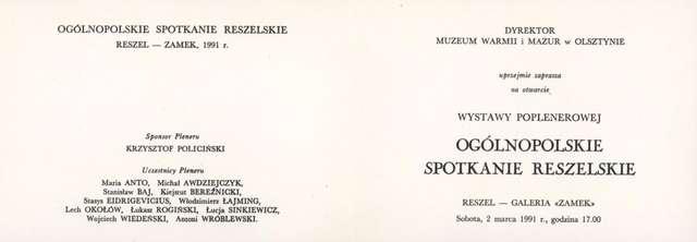 Ogólnopolskie Spotkania Reszelskie - full image