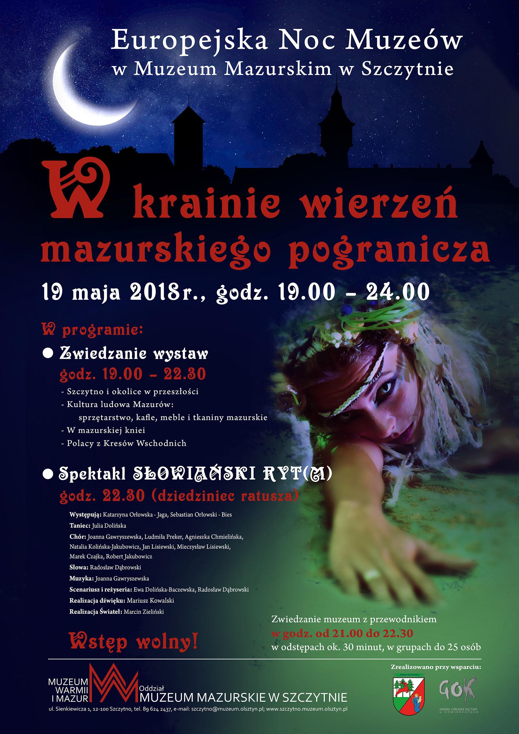 http://m.wmwm.pl/2018/04/orig/europejska-noc-muzeow-szczytno-2018-6081.jpg