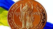 Pamiątkowe monety Ukrainy