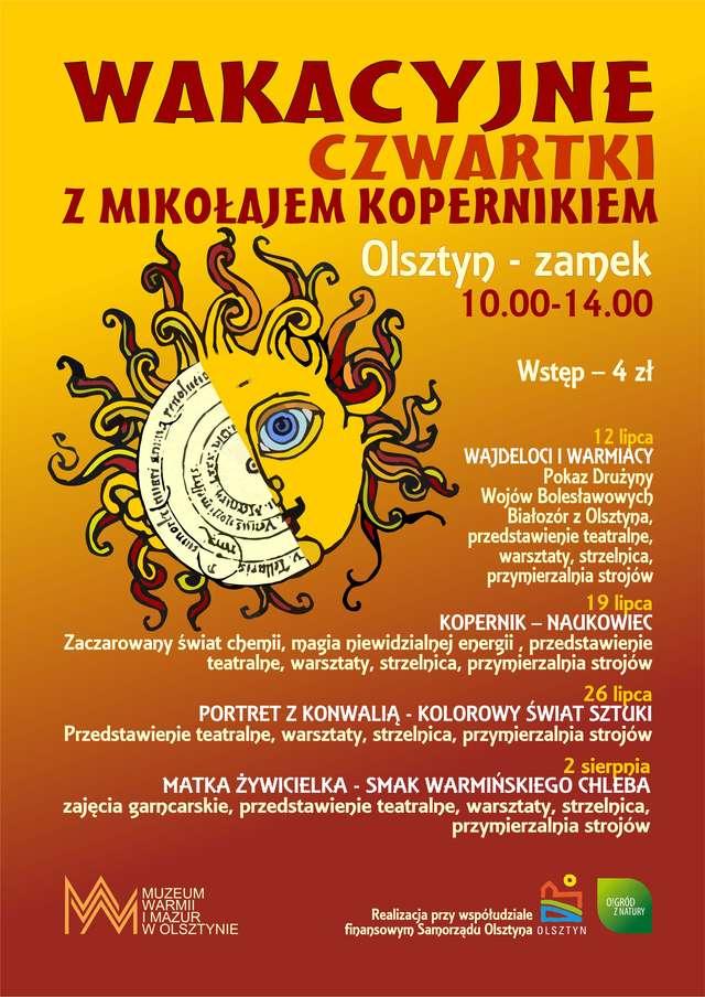 Wakacyjne Czwartki z Mikołajem Kopernikiem, 26 lipca  - full image
