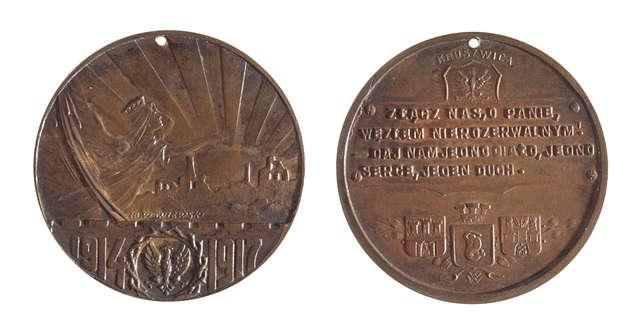 Medal Wincentego Stefana Wiśniewskiego (1883-1945) - full image