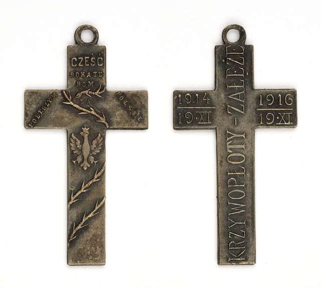 Krzyżyk upamiętniający bitwę pod Krzywopłotami - full image