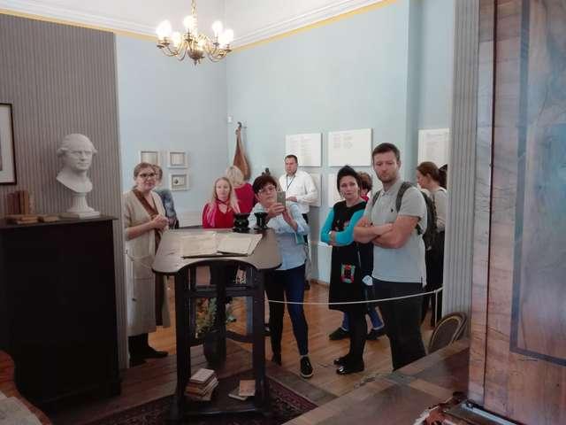 Konferencja nauczycieli - full image