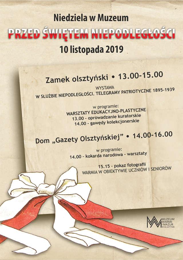 Niedziela w Muzeum - Z okazji Święta Niepodległości 11 listopada - full image