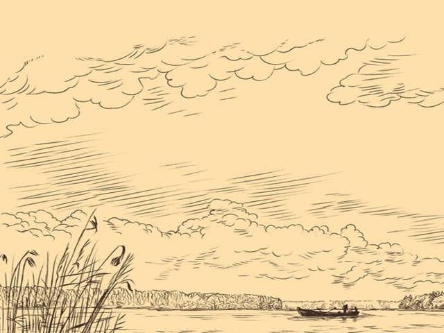 Pojaćwięska pustka plemienna i jej zagospodarowanie - full image